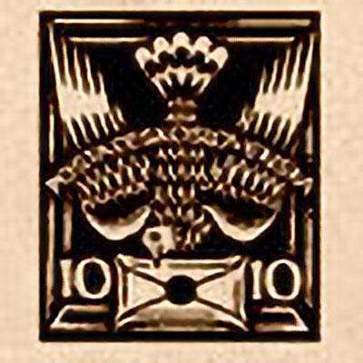 ラバースタンプ 切手
